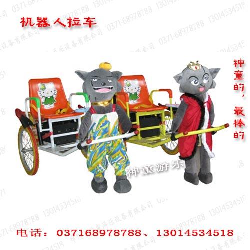 大型游乐设备   动物拉车