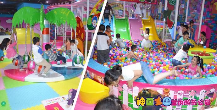 室内儿童乐园262㎡|儿童淘气堡|室内儿童游乐场