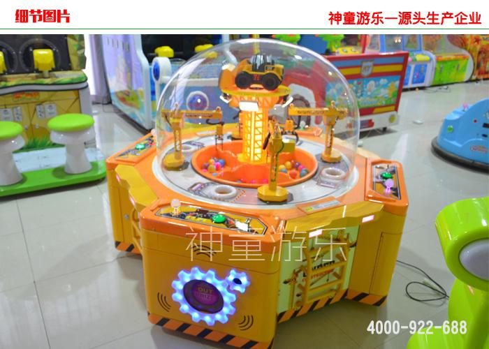 神童新款儿童游乐设备神童吊车
