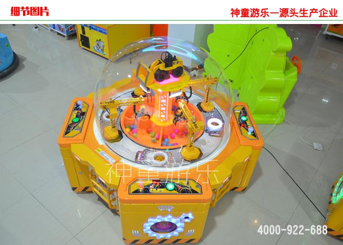 新款儿童礼品机神童吊车