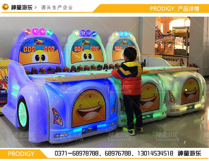 汽车滚滚乐儿童乐园设备神童游乐