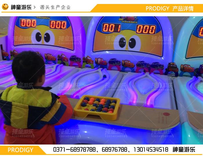 儿童摊位游戏机汽车滚滚乐13014534518
