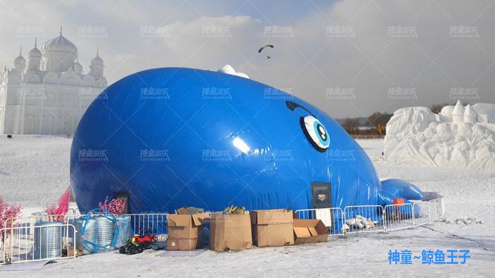 鲸鱼王子百万球池鲸鱼岛乐园